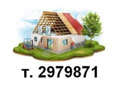 Строительство домов, дач, бань . Строительство под ключ
