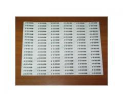 Акустомагнитная этикетка MUS III защитная (Sensormatic) 5000 шт.