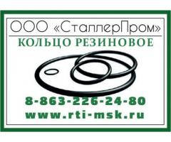 Кольцо резиновое ГОСТ 9833