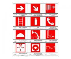 Знаки безопасности и элементы ФЭС