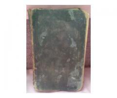 Продам книгу В.А. Самарская 1903 г.