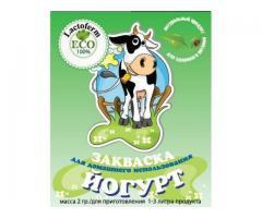 Продам сухие закваски для кисломолочных продуктов: йогурта, кефира и творожка, а теперь еще и сыра.