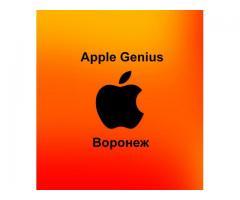 Настройка техники Apple