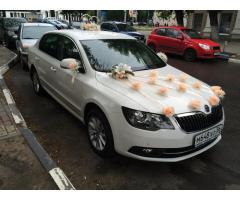 Прокат на свадьбы Автомобиль Skoda Superb (Шкода Суперб) после рестайлинга 2014 г.в.