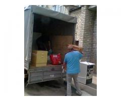 Переезды,грузчики,пианино,заказ газели,вывоз мусора.т.2520-86