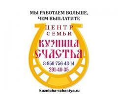 Создание семьи. центр кузница счастья. Брачное агентство Воронеж