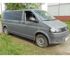 Экспресс перевозки на микроавтобусе Архангельск