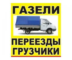 Такси грузовое Дядя Ваня в Красноярске