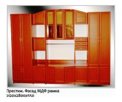 Кухни, прихожие, гостиная мебель от производителя.