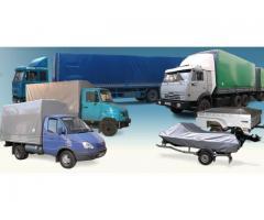 Автомобильные тенты (тенты для грузовых автомобилей, тенты для полуприцепов, тенты для прицепов)