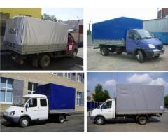 Тенты для грузовых автомобилей