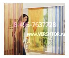 Кисея шторы совместные покупки со склада веревочных штор NitiOPT