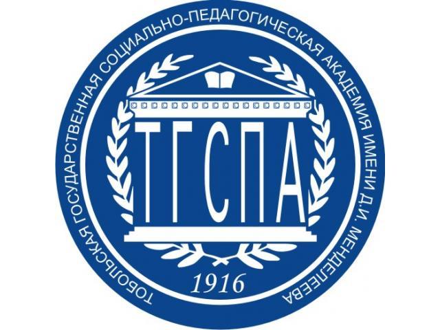 Курсовые, дипломные работы для студентов исторического ф-та ТГСПА им. Менделеева