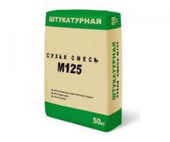 Продам сухие смеси М150,М200,М300 по 50кг