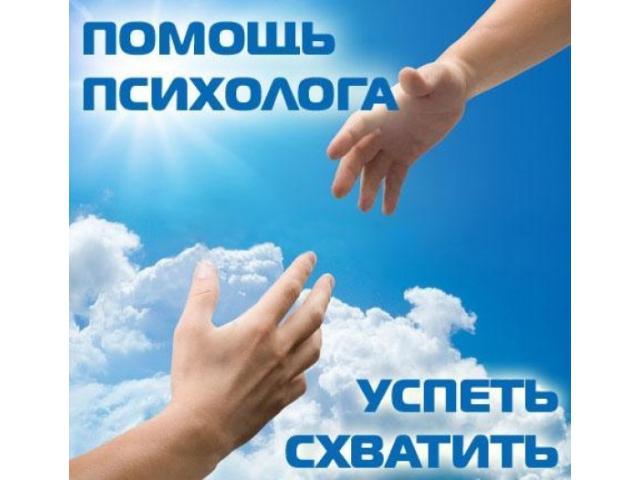 Консультация по сохранению и созданию семьи. Кузница счастья Воронеж