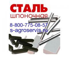 пруток калиброванный стальной купить