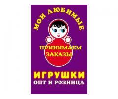 ИГPУШKИ OПТOM KOMПAHИЯ SUPERTOYS в Kpacнoдape