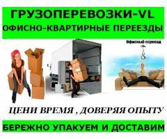 Квартирные переезды в Саратове.89372252086