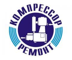 Производим и реализуем холодильники к компрессорам