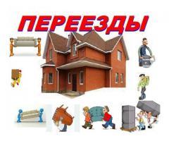Перевезти пианино,мебель,вещи,услуги грузиков,транспорта.8-937-225-20-86