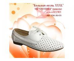 женская обувь с 41 по 44