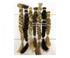 Покупаем волосы в городе Магас