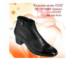 женская большая обувь 41-44