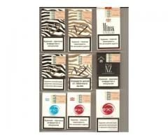 Сигареты Белорусские