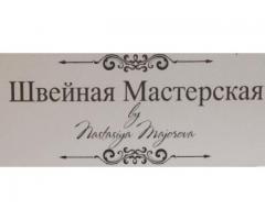 ООО Швейная Мастерская by Nastasiya Majorova