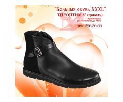 женская большая весенняя обувь 41-44