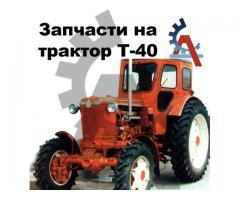 запчасти на трактор юмз 6