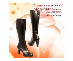 женская весенняя обувь 41-44