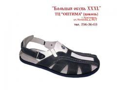 мужские сандали 46-48