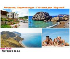 Эконом жилье в Крыму снять жилье возле моря Орджо Феодосия