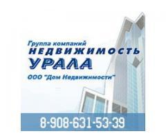 Продам комнату в Екатеринбурге по ул. Маяковского, 2а