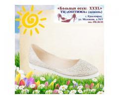 женская летняя обувь 41-44