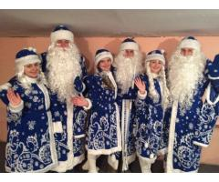 Дед Мороз и Снегурочка на дом в Костроме