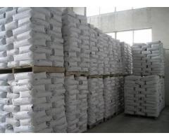 Приобретаем диоксид титана TiO2 по высоким ценам.