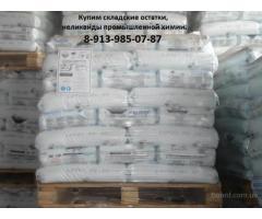 Приобретем  электролит калиево-литиевый в Красноярском крае