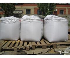Продаем кварцевый песок (сухой, калиброванный).