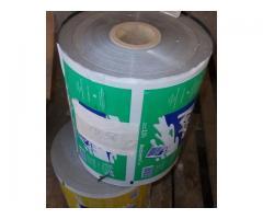 Отходы пленок ПВД принимаем от 10 тонн