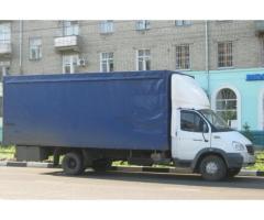 Междугородние грузоперевозки, переезды по России