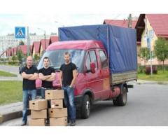 Грузоперевозки переезд грузчики