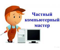 Аппаратный и программный ремонт любой сложности ноутбуков
