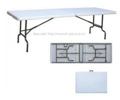 Складные столы для бизнеса, дома, торговли.