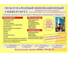 Подготовиться к государственной и муниципальной службе