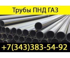 Трубы ПНД для газификации